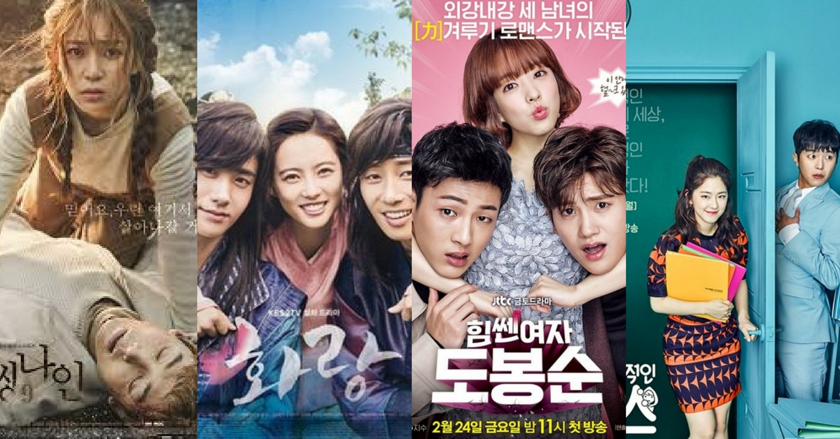 Download film korea gratis