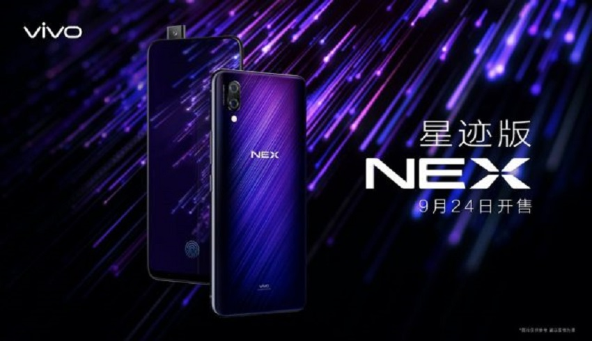 VIVO NEX Star Trail Edition Dirilis, Mulai Dijual 24 September